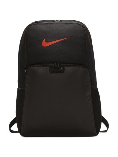 Nike Brasilia XL Training Backpack (Extra Large)